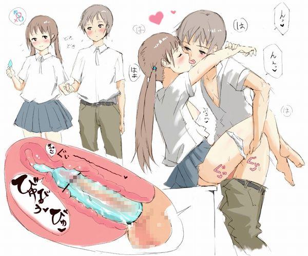 【ノンケ向け】幸せなキスをしてる二次エロ画像 【14】