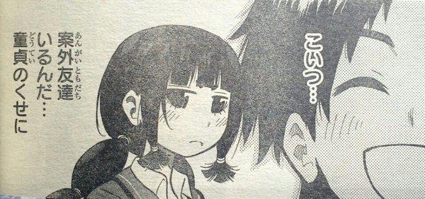 【許されるのは小学生まで】童貞を煽る二次画像 【6】
