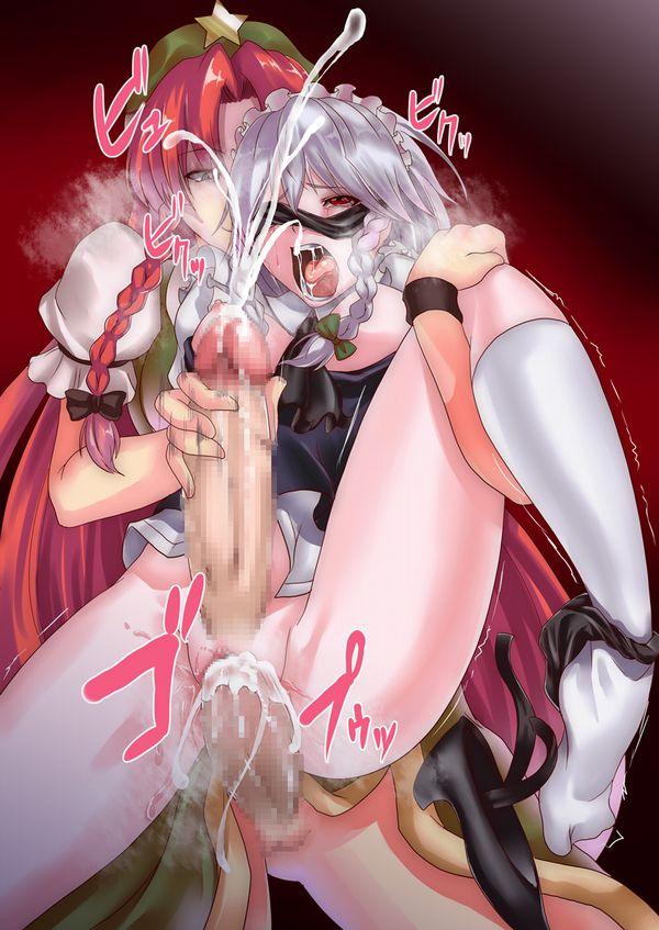 【強制射精】イジメられるふたなり娘の二次エロ画像 【2】
