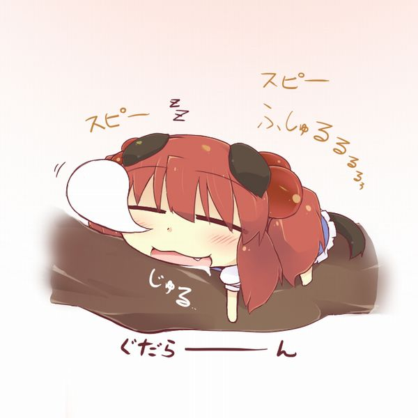 【悪戯・睡眠姦有り】涎垂らして寝てる女の子の二次画像 【22】