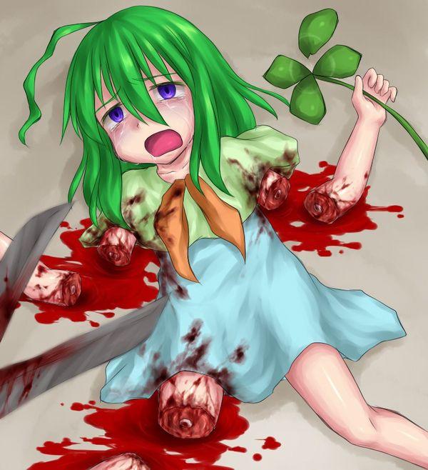 【エグゾディア】女の子が四肢切断されてる真っ最中な二次グロ画像【6】