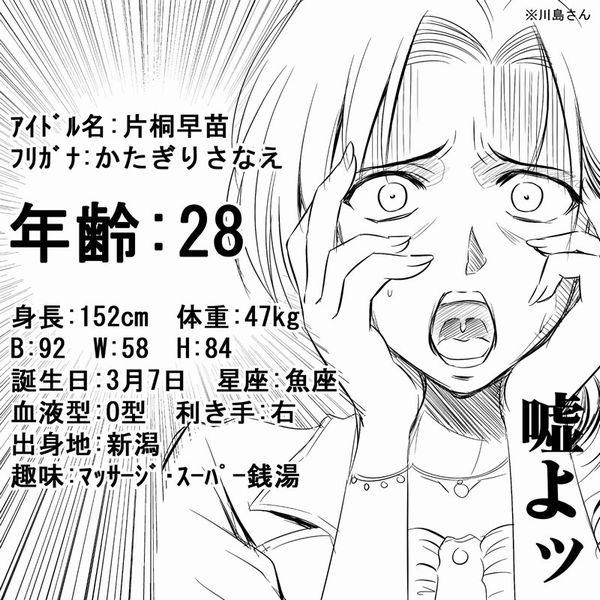 【アイドルマスター】川島瑞樹(かわしまみずき)のエロ画像【42】