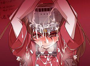 【栗の花】ザーメン顔にぶっかけられて嫌そうな顔してる二次エロ画像