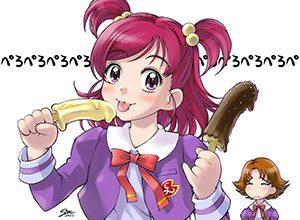 【Yes!プリキュア5】キュアドリーム・夢原のぞみ(ゆめはらのぞみ)のエロ画像