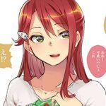 【ラブライブ!サンシャイン!!】桜内梨子(さくらうちりこ)のエロ画像