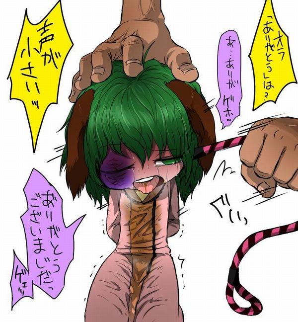 【男女平等パンチ】女の子が顔面ブン殴られてる二次リョナ画像 【9】
