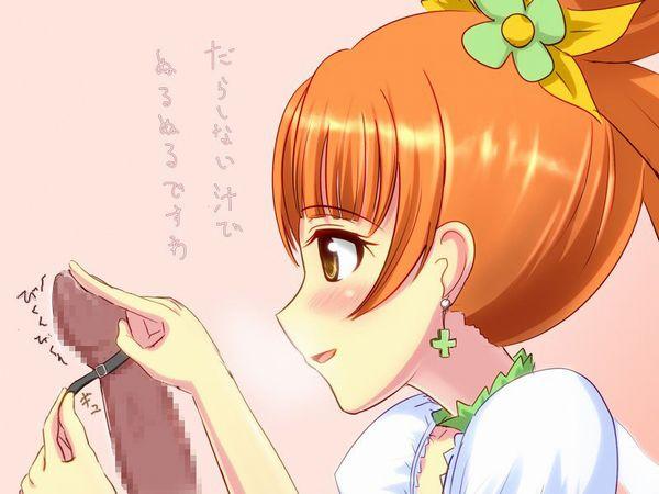 【ドキドキ!プリキュア】キュアロゼッタ・四葉ありす(よつばありす)のエロ画像 【18】