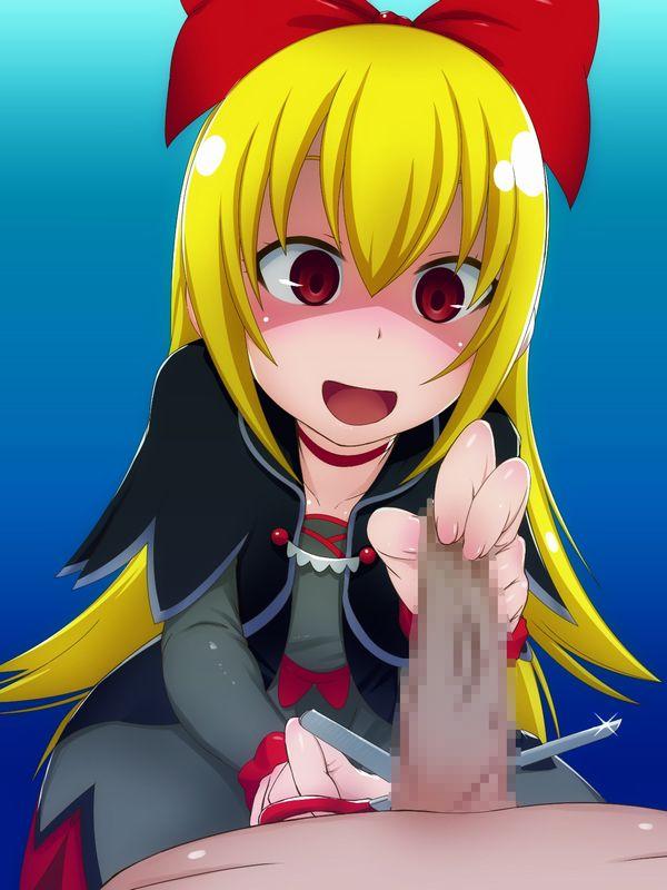【ドキドキ!プリキュア】レジーナのエロ画像