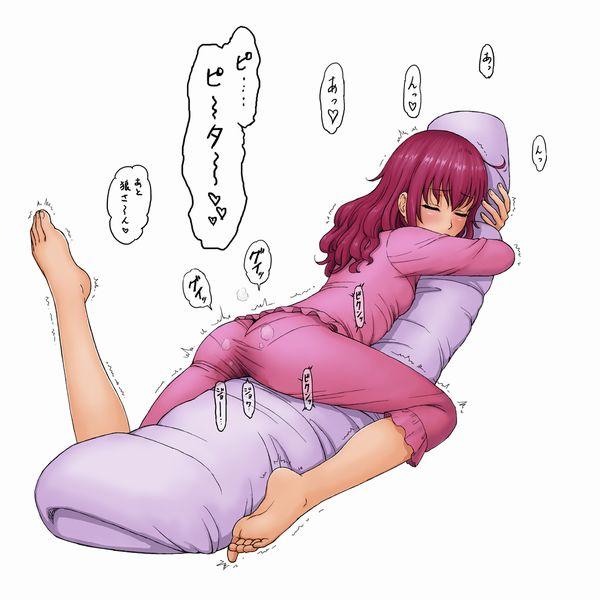【睡眠前の日課】パジャマ姿でオナニーしてる二次エロ画像 【29】
