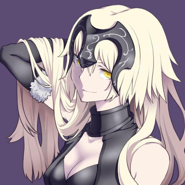 【Fate/Grand Order】ジャンヌ・オルタのエロ画像 【1】