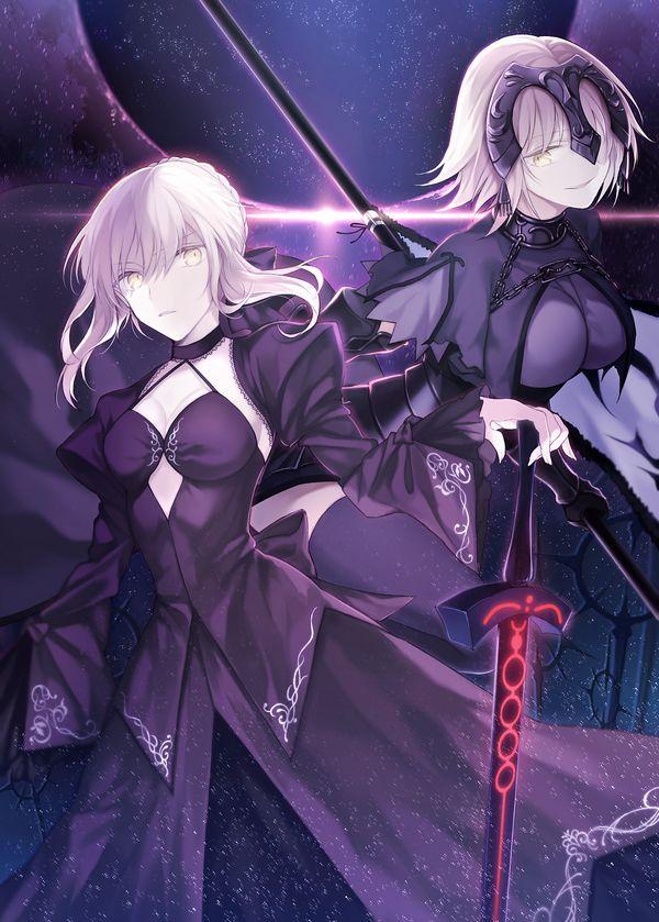 【Fate/Grand Order】ジャンヌ・オルタのエロ画像 【22】