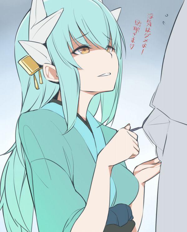 【Fate/Grand Order】清姫のエロ画像【13】