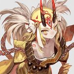 【Fate/Grand Order】茨木童子(いばらきどうじ)のエロ画像
