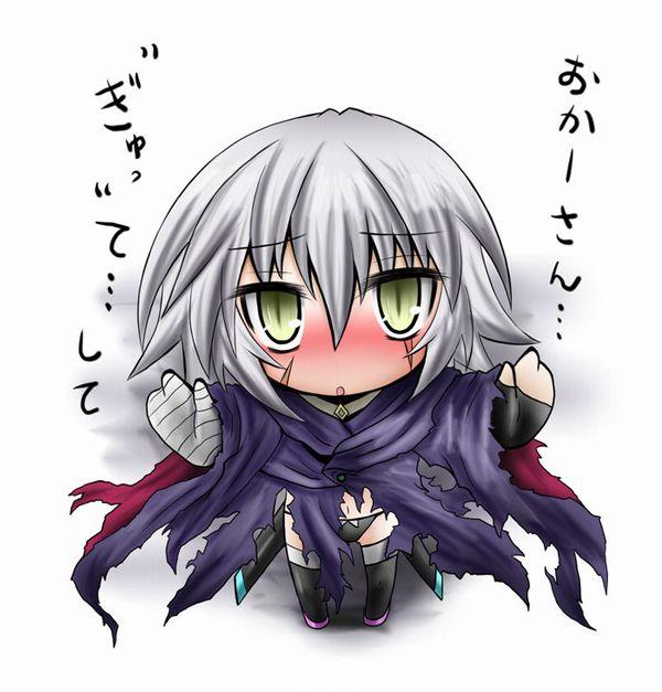 【Fate/Grand Order】ジャック・ザ・リッパーのエロ画像【24】