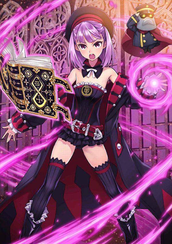 【Fate/Grand Order】エレナ・ブラヴァツキーのエロ画像【19】
