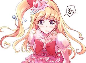【魔法つかいプリキュア!】キュアミラクル・朝日奈みらい(あさひなみらい)のエロ画像