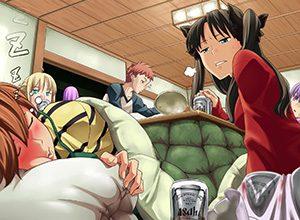 【Fate/stay night】藤村大河(ふじむらたいが)のエロ画像