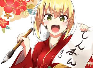 【Fate/Grand Order】ネロ・クラウディウス(赤セイバー)のエロ画像