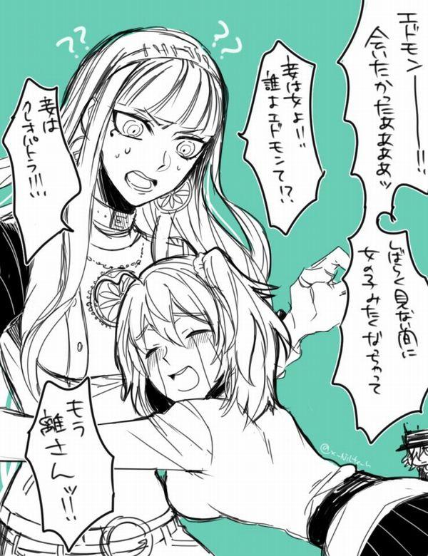 【Fate/Grand Order】クレオパトラのエロ画像 【21】