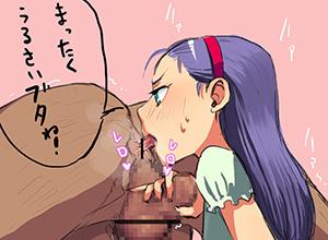 【ブタのアナル舐めちゃうよ】汚いおっさんの肛門を舐めてる二次エロ画像