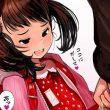 【1枚298円位】ダサい子供パンツが逆にそそる幼女の二次エロ画像