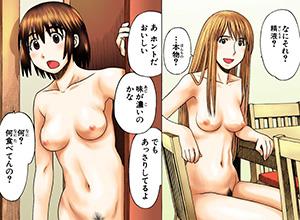 【よつばと!】綾瀬あさぎ&虎子のエロ画像