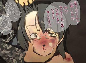 【リョナ】集団リンチされてる女の子の二次エロ画像