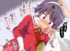 【楽しそう】女の子にションベン飲ませてるドS男の飲尿二次エロ画像