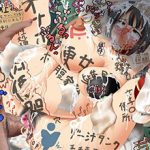 【生き地獄】DQN達の肉便器として日々過ごす悲惨な女子高生の二次エロ画像