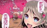 【乳首感じるんでしたよね?】乳首舐め手コキされてる二次エロ画像