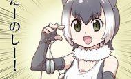 【けものフレンズ】コツメカワウソ(Small-clawed otter)のエロ画像【けもフレ】