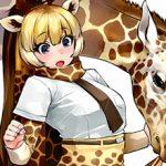 【けものフレンズ】アミメキリン(reticulated-giraffe)のエロ画像【けもフレ】