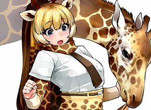 【けものフレンズ】アミメキリン(reticulated giraffe)のエロ画像【けもフレ】
