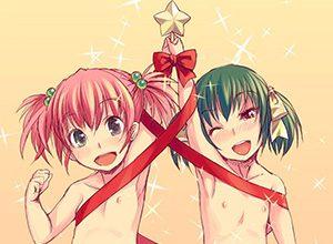 【賢い】彼氏へのクリスマスプレゼント代を節約する裸リボンの二次エロ画像