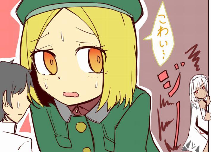 【Fate/Grand Order】ポール・バニヤンのエロ画像【35】