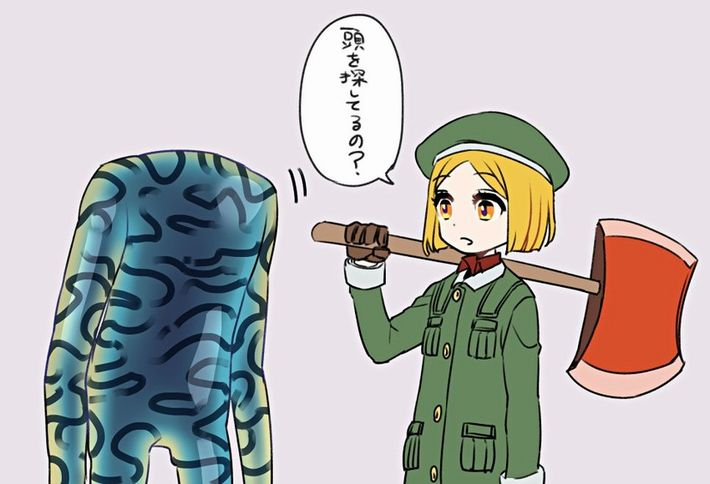 【Fate/Grand Order】ポール・バニヤンのエロ画像【52】