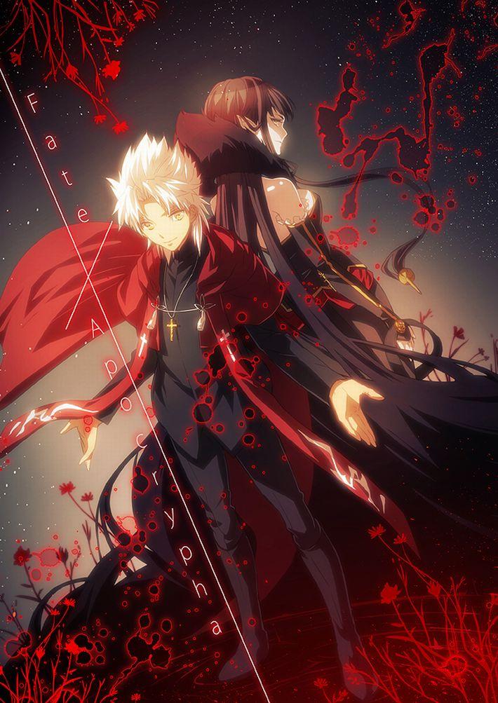 【Fate/Apocrypha】セミラミスのエロ画像【36】