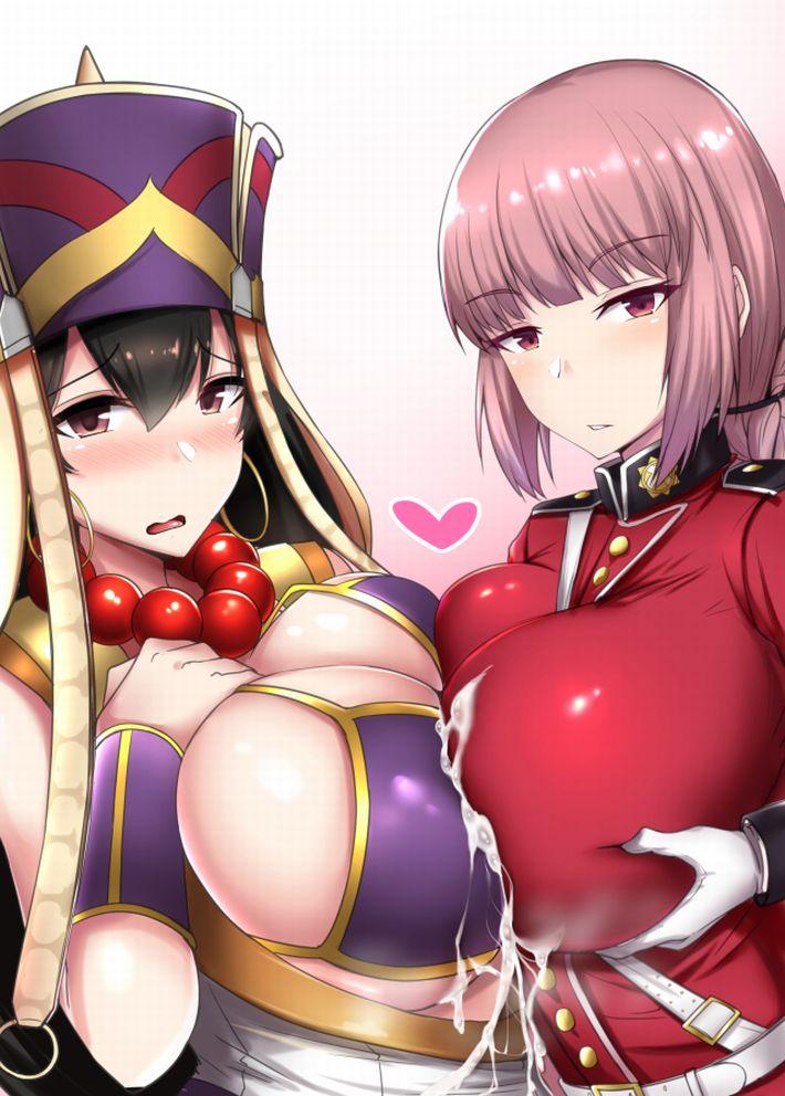 【Fate/GrandOrder】玄奘三蔵(げんじょうさんぞう)のエロ画像【20】