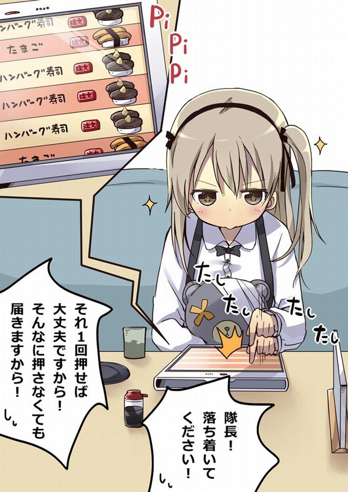 【SUSHI食べたい】寿司食べてる女の子達の二次エロ画像【8】