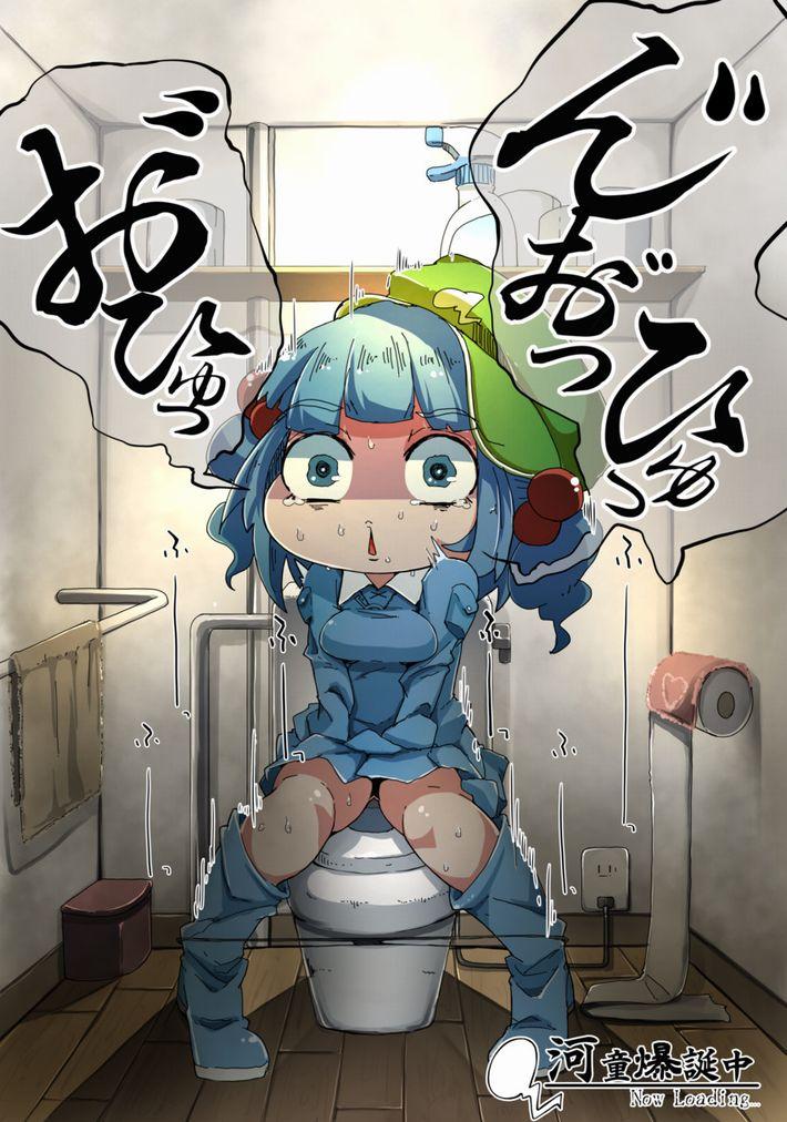 【洋式トイレ】多分大きい方をふんばってる真っ最中な女子達の二次エロ画像【36】