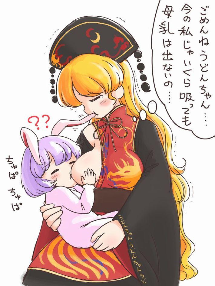 【本来は神聖な光景】お母さんが赤ちゃんにおっぱいあげてる授乳のエロ画像【10】