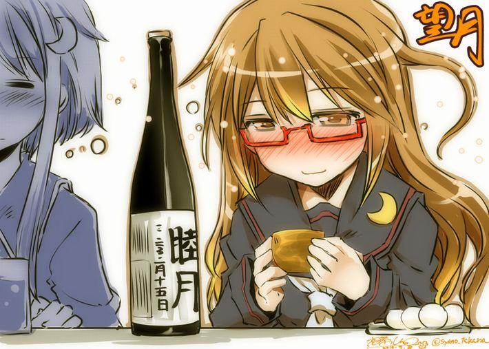【酒に飲まれた】完全に酔っ払ってる女の子達の二次エロ画像【19】