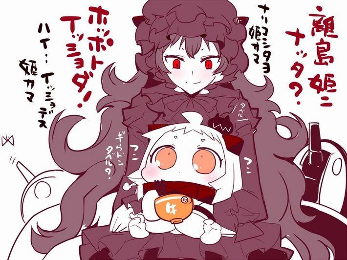 【エンペラー牛丼は】牛丼食べてる女の子達の二次画像【有りません】像【34】