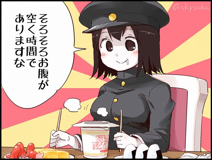 【王道を往く】カップヌードルを食べてる女の子達のエロ画像【22】