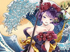 【Fate/GrandOrder】葛飾北斎(かつしかほくさい)のエロ画像