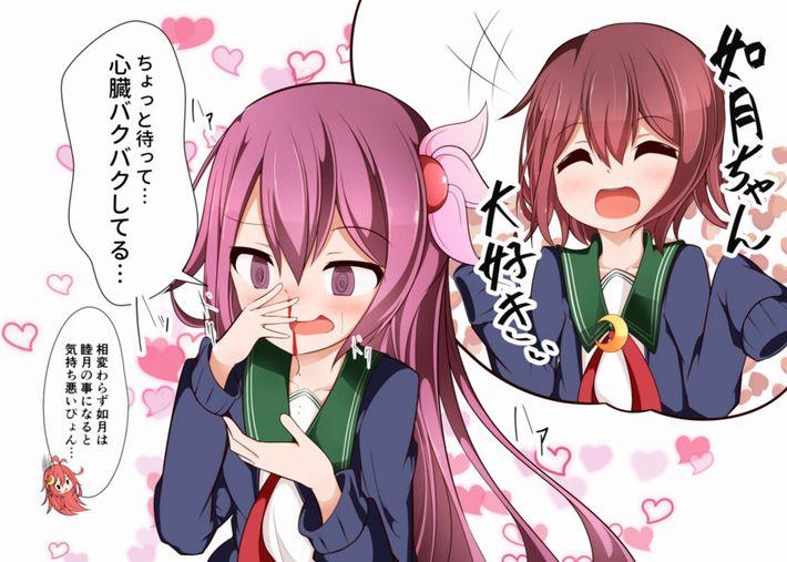 【百合】女の子が女の子に興奮して鼻血垂らしてる二次エロ画像【2】