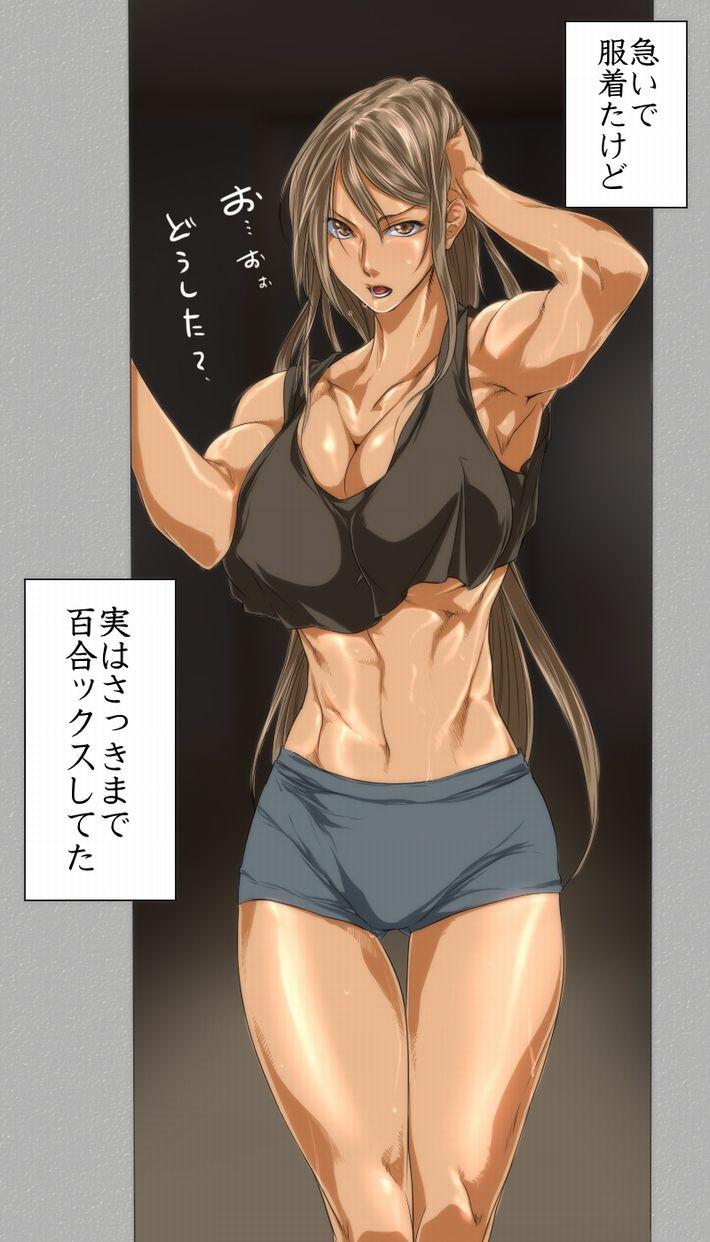 【腹筋マシーンのお陰】綺麗に割れた腹筋を持つ女子達の二次エロ画像【OMG】【15】