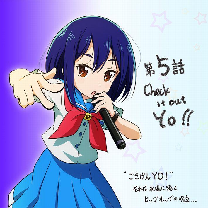 【マイクロフォン片手に】マイク持ってる女の子の二次画像【YEAHYEAH】【20】