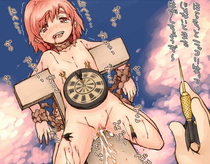 【多分死ぬ】凶器を使用したリンチ受けてる女の子の二次リョナ画像【11】