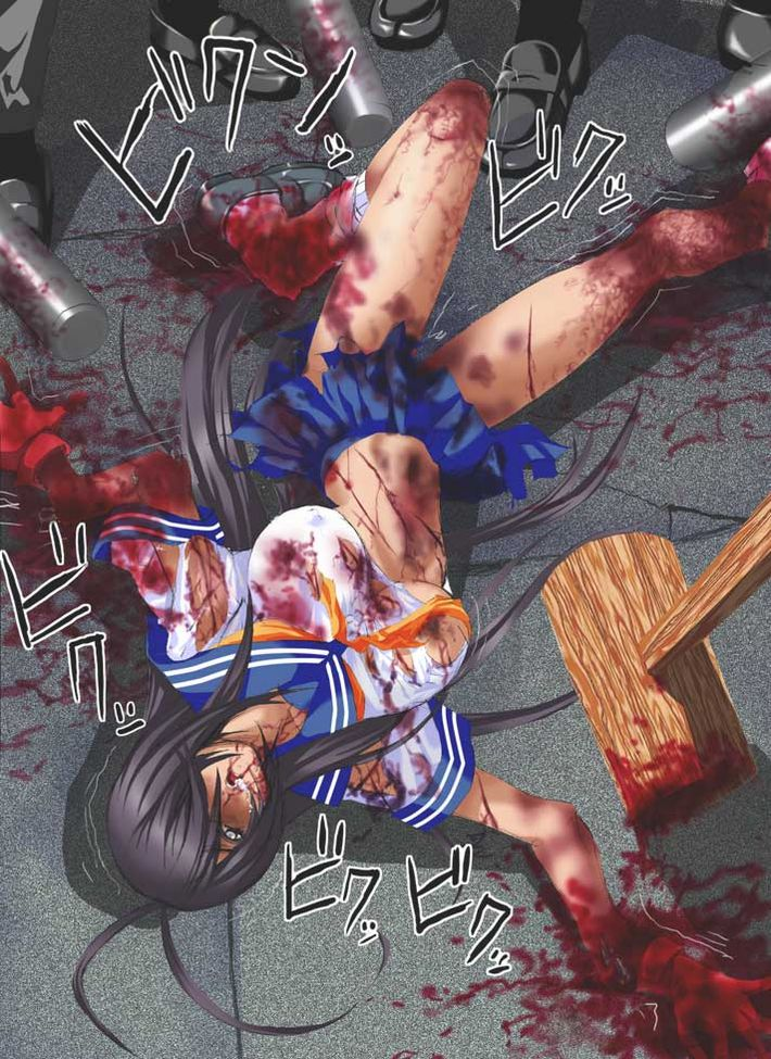 【多分死ぬ】凶器を使用したリンチ受けてる女の子の二次リョナ画像【20】